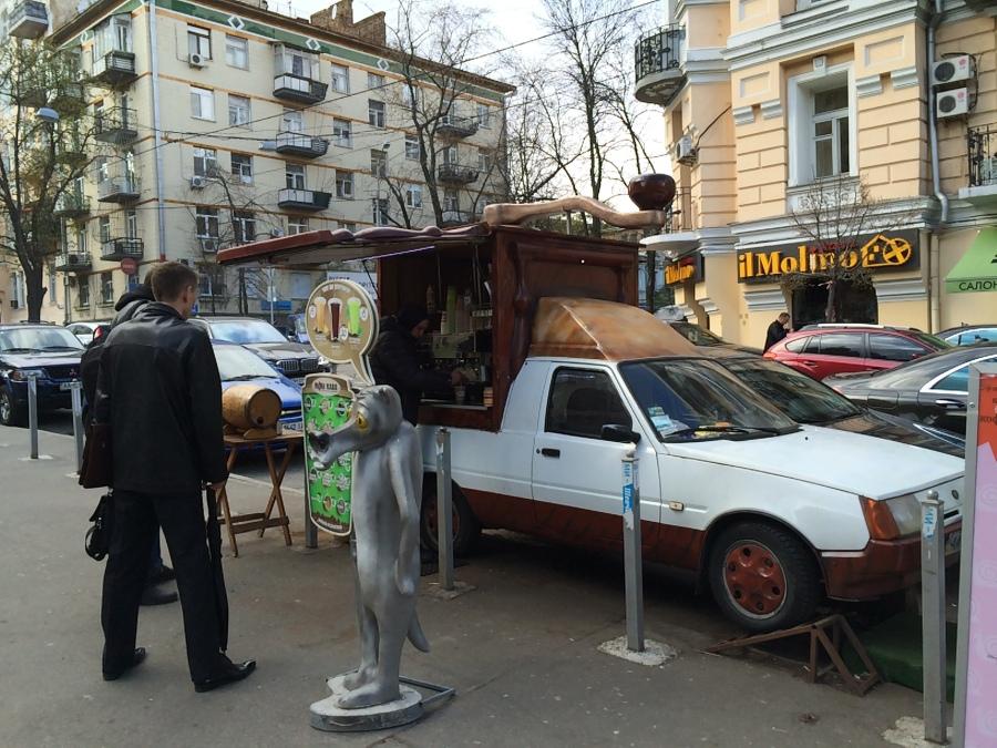 Street Coffee Truck