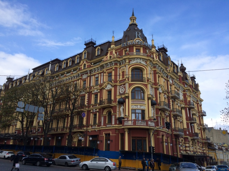 This building has been under restoration since my first trip to Kiev in 2009. Getting there!