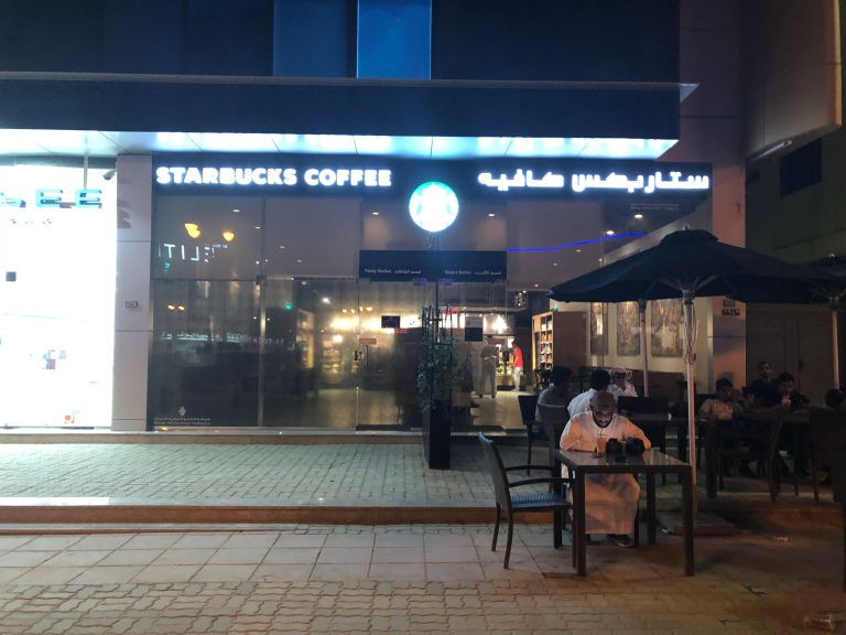 Two entrances at Starbucks. I had to enter from the left - the Family Section